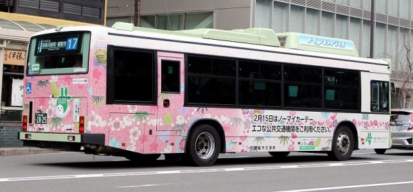 s-Kyoto2825B DYK