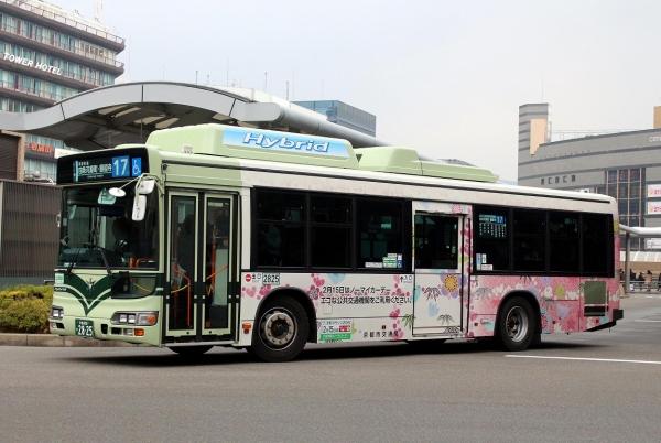 京都200か2825 DYK