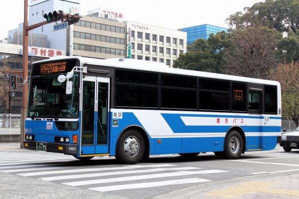 熊本200か1175