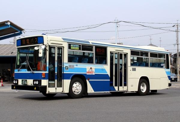 岡山22か3596 928
