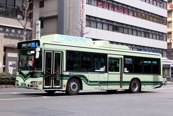 京都200か2973
