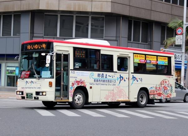 沖縄200か・517