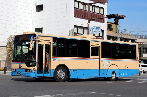 京都200か3003 3039