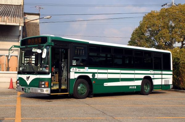 神戸200か・933