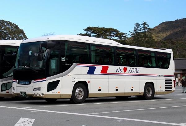 神戸200か4061