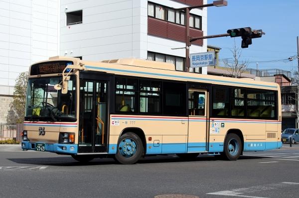 京都200か2969 777