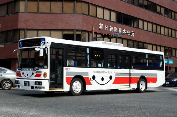 熊本200か1181