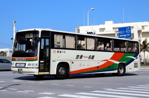 沖縄200か・578