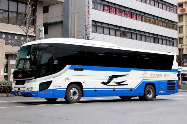 名古屋200か3401 747-14951