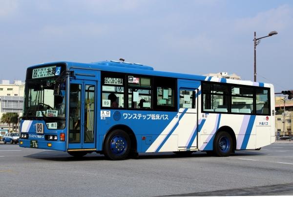 沖縄200か・376