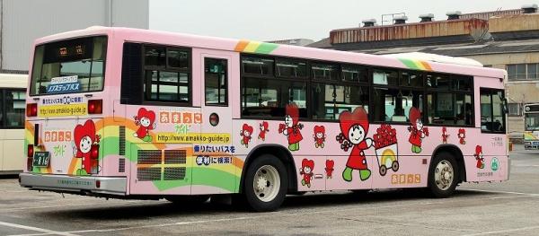 s-Kobe816B 13-755