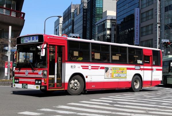 京都200か2788 N639