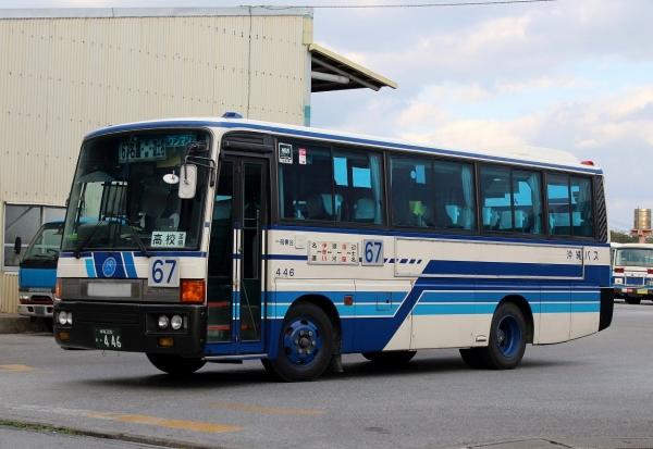 沖縄200か・446
