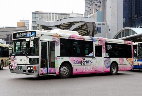京都200か1243
