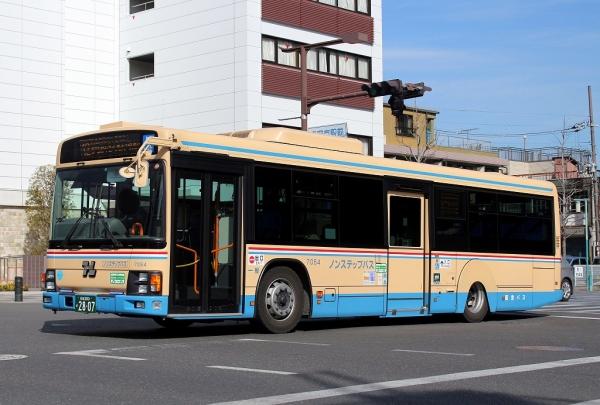 京都200か2807 7054