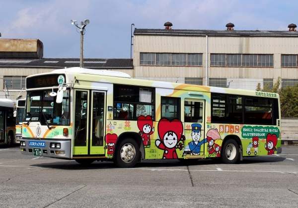 神戸200か・819 13-758