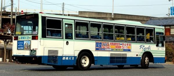 s-Okayam3147B