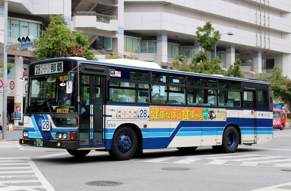 沖縄200か・252
