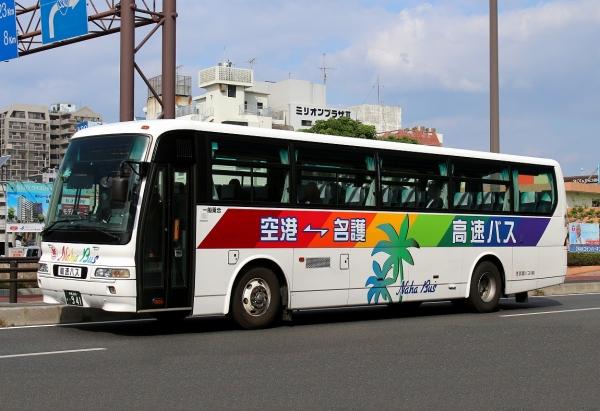 沖縄200か・941