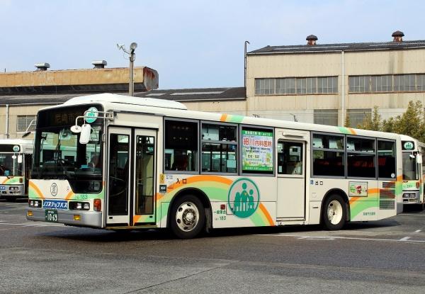 神戸200か1069 14-183
