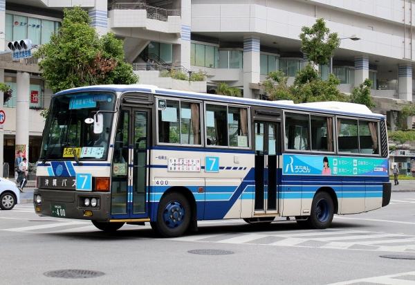 沖縄200か・400