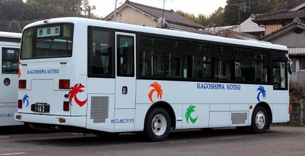 s-Kagosim1630B