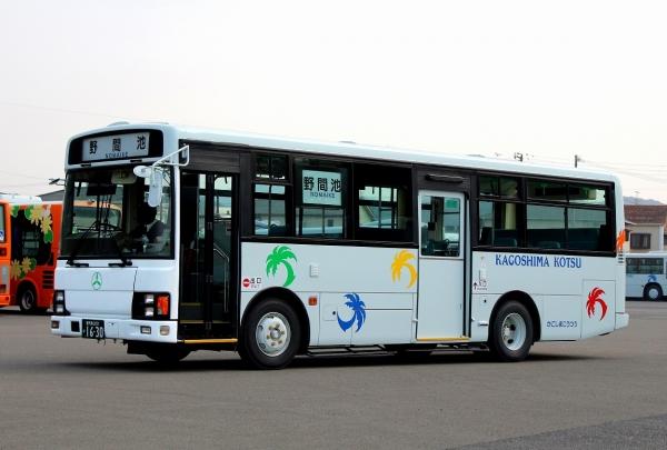 鹿児島200か1630