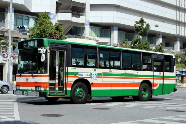 沖縄200か・455