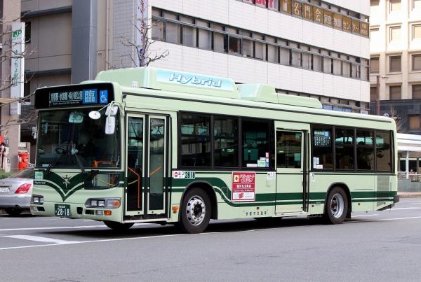 京都200か2818