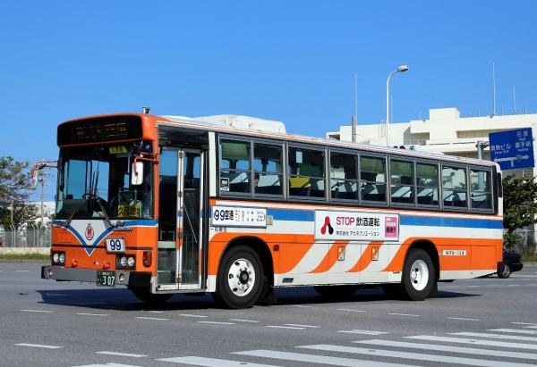 沖縄22き・307