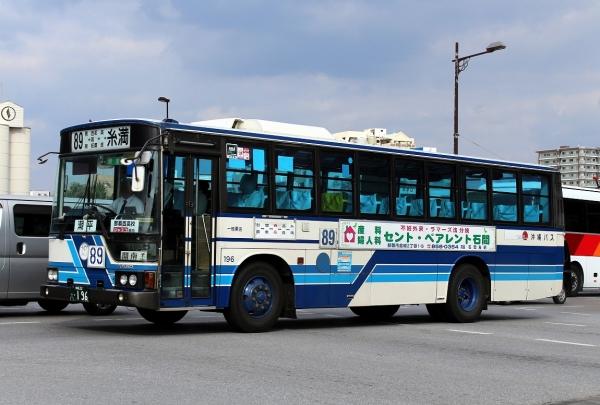 沖縄22き・196