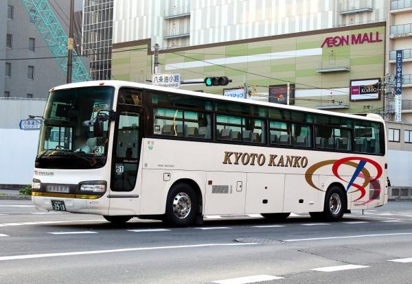 京都200か2918