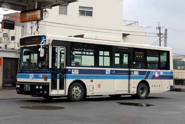 宮崎200か・213