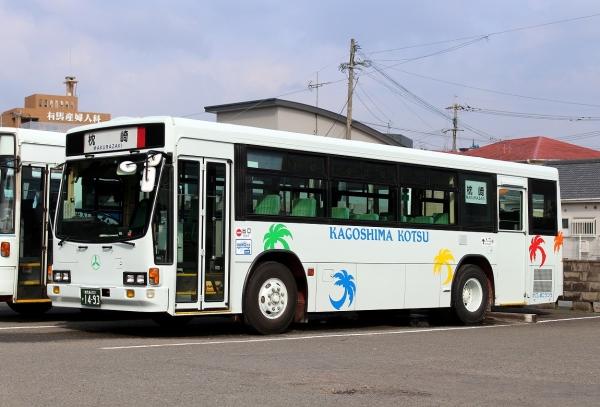 鹿児島200か1493