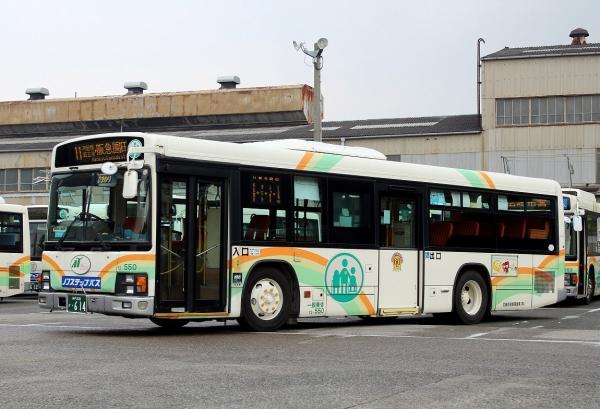 神戸200か・614 12-550