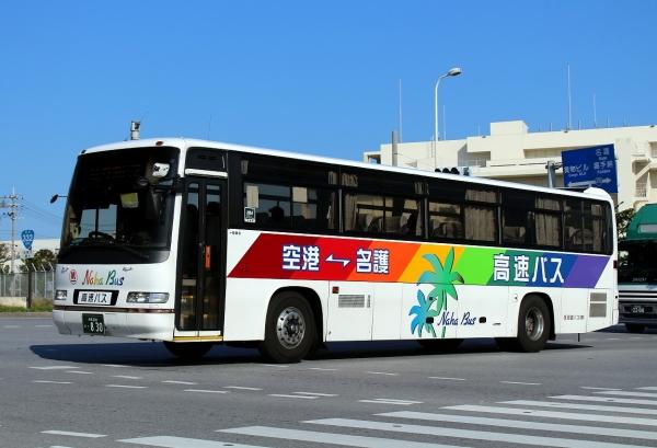 沖縄200か・830