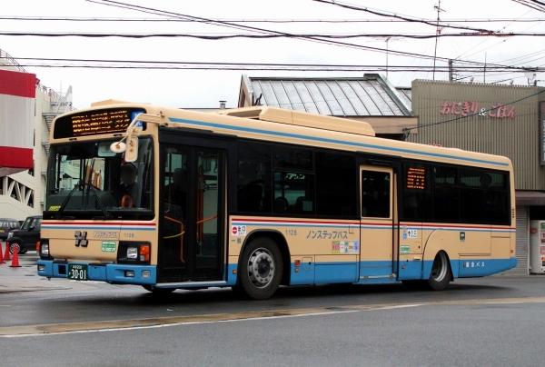 s-Kyoto3001 1128 IMG_8809