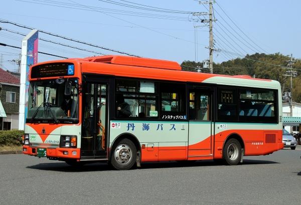 京都200あ…5