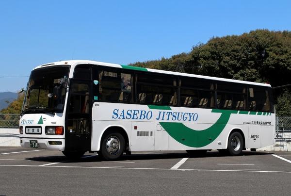 佐世保200か・318 F550