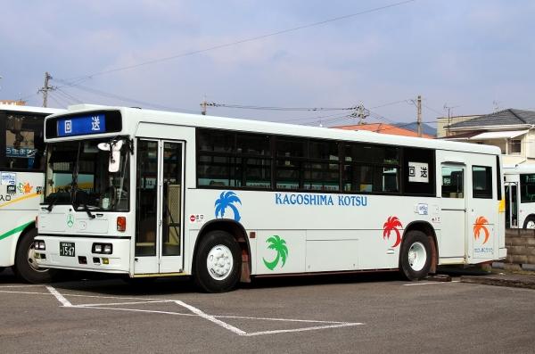 鹿児島200か1567