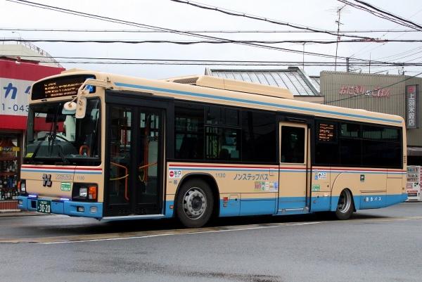 京都200か3020 1130