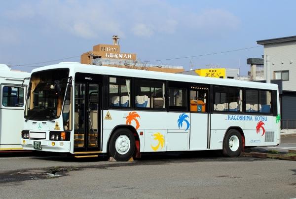 鹿児島200か1112