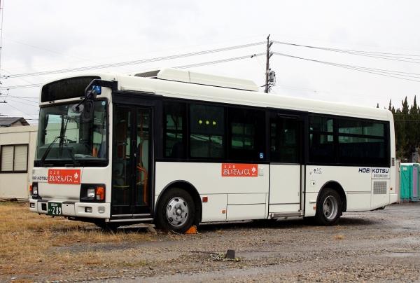 豊田200か・289 831