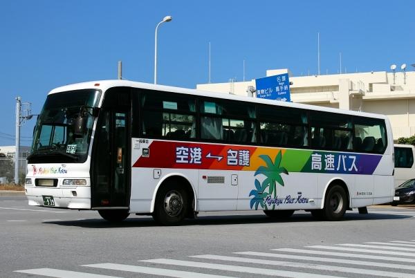 沖縄200か・939