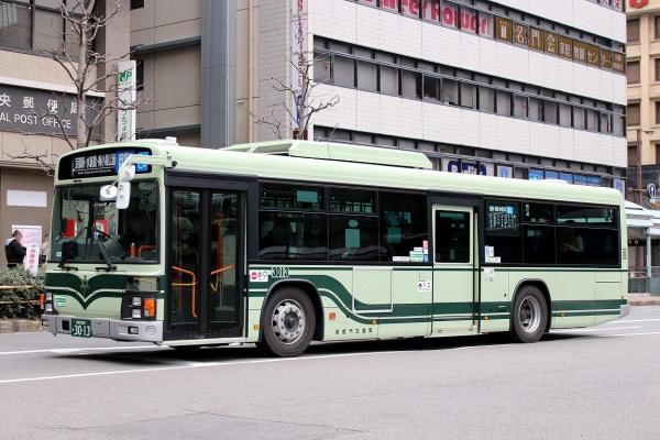 京都200か3013B