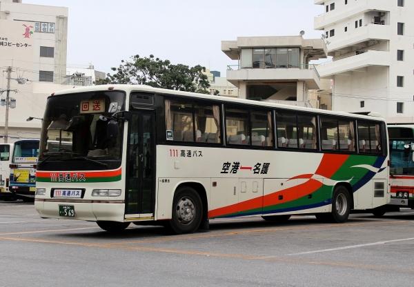 沖縄200か・569