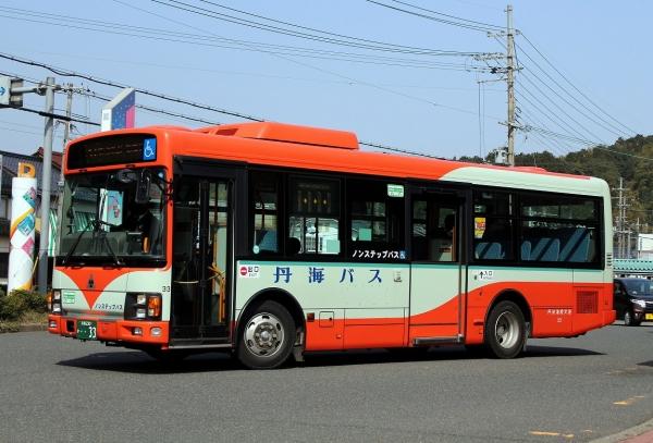 京都230か・・33