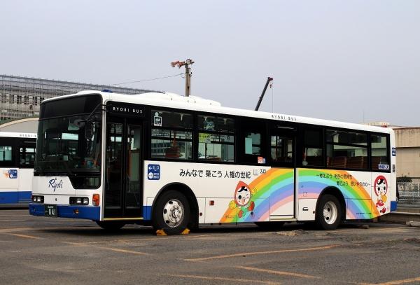 岡山200か・841 0701