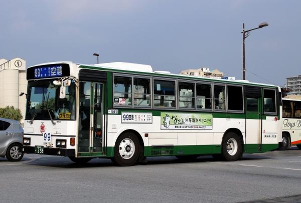 沖縄200か・258