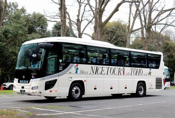 神戸200か4502
